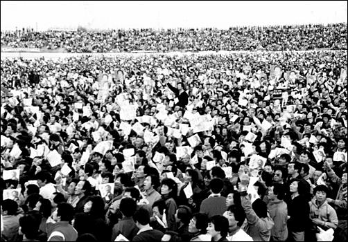 제 13대 대선(1987)에 출마한 김대중 후보 유세 유세장(군산 월명종합운동장) 풍경.