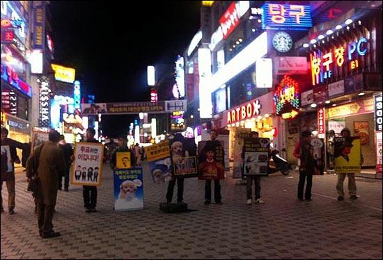대전시민 네티즌모임이 대전시 은행동 으능정이 거리에서 투표독려 활동을 벌이고 있다.