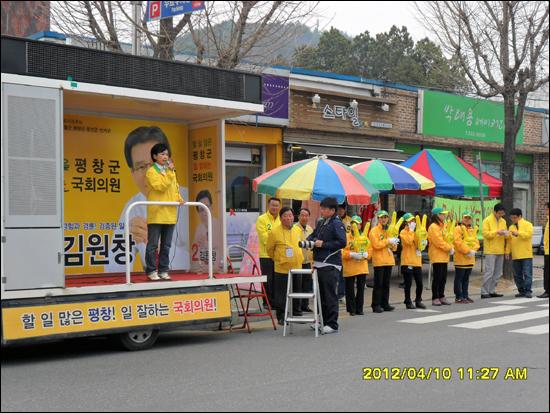 강금실 전 장관과 민주통합당 선거운동원 강 전 장관이 유세를 하는 동안 지켜보고 있는 선거운동원들
