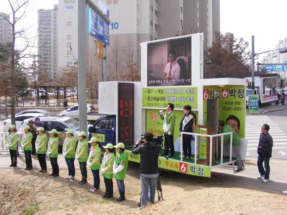 박정 후보 유세현장 박정 후보가 부인과 함께 파주시 금촌동 지역에서 유세 활동을 펼치고 있다.