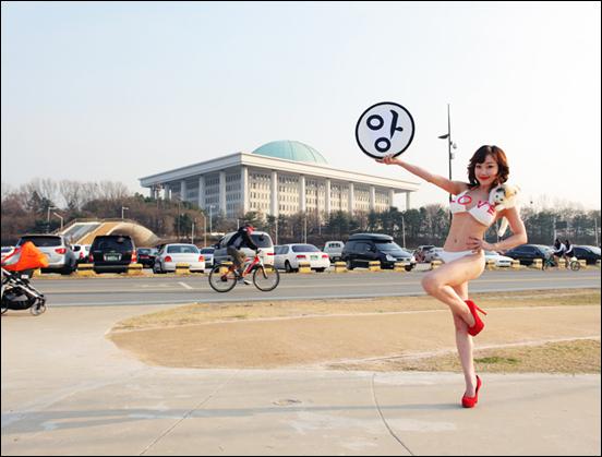 국회 앞에서 비키니 퍼포먼스를 벌인 낸시랭