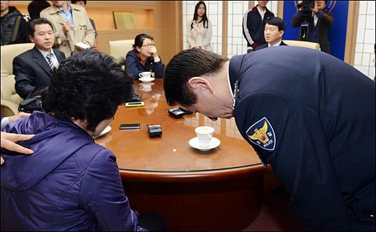 조현오 경찰청장이 9일 서울 미근동 경찰청에서 지난달 수원에서 발생한 20대 여성 살해사건 관련 유가족을 면담한 후 고개숙여 사죄하고 있다.