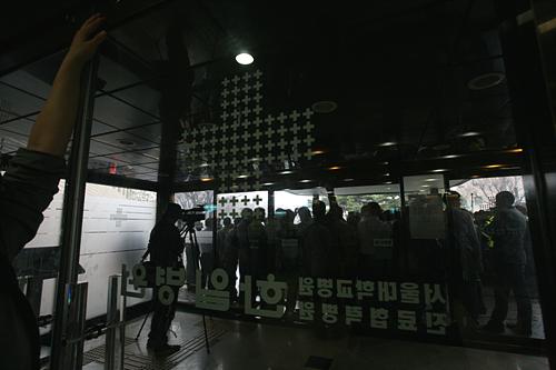 병원 직원들이 농성장인 병원 본관 1층 출입구를 폐쇄하고 있다.