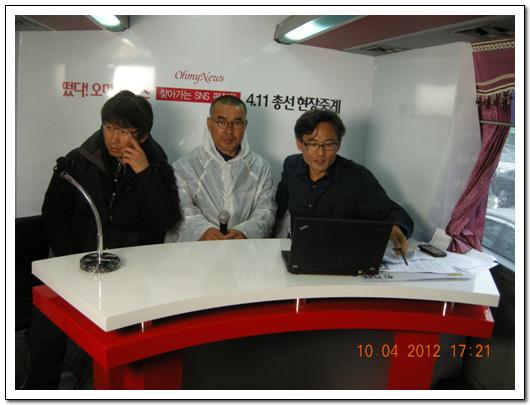 이창근. 김정우, 오연호 이창근. 김정우, 오연호 대표가 쌍차 문제에 대한 인터뷰를 했다.