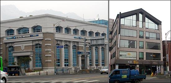 한때 청와대 주거래은행이었던 우리은행 효자동지점(왼쪽)과 국민은행 청운동지점
