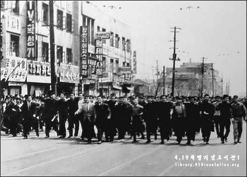 4월 혁명 당시 모습.