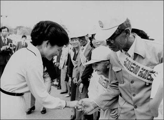1979년 7월 4일 당시 박근혜 구국여성봉사단 총재가 강원도 새마음 중·고교 학생연합회 발대식 및 시·군 노인지도자대회에 참석, 새마을운동에 앞장서고 있는 노인지도자 등을 격려했다.