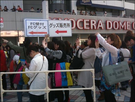 일본 오사카 교세라돔에서 21일~23일 열린 콘서트 '동방신기 LIVE TOUR 2012~TONE~'을 찾은 팬들이 오후 6시부터 시작될 공연을 줄을 서서 기다리고 있다.