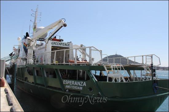 그린피스의 선박인 에스페란자호.