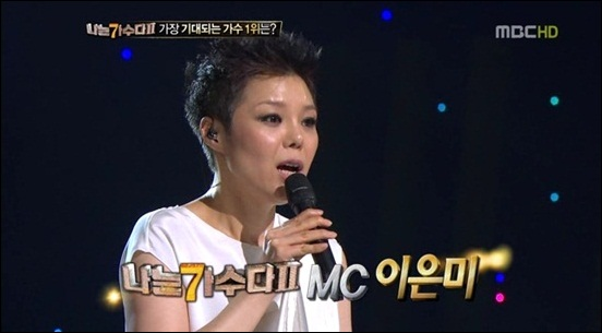 <나는 가수다2>의 무대 MC를 맡은 가수 이은미