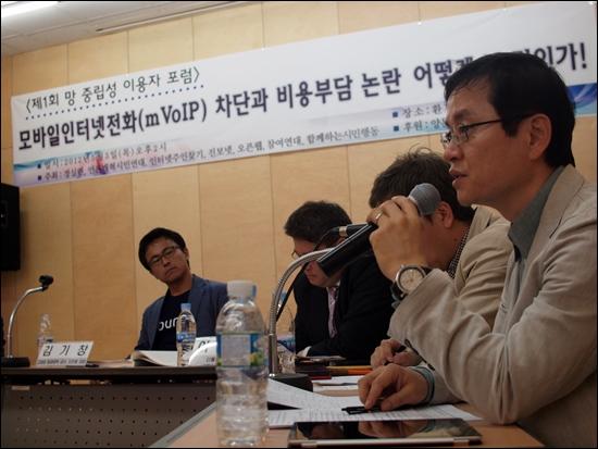 3일 오후 서울 정동 환경재단 레이첼카슨 홀에서 열린 '망 중립성 이용자 포럼'에 참석한 패널들이 토론하고 있다.