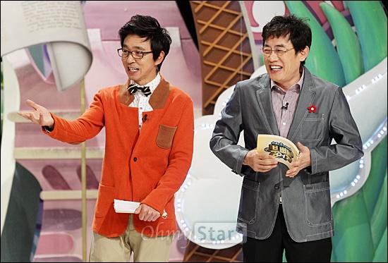 4일 오후 일산 SBS탄현제작센터에서 진행된 SBS 예능 프로그램 <스타주니어쇼 붕어빵> 녹화현장에서 김국진과 이경규가 진행을 하고 있다.