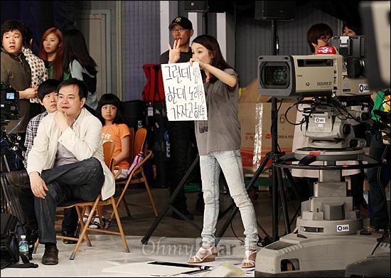 4일 오후 일산 SBS탄현제작센터에서 SBS 예능 프로그램 <스타주니어쇼 붕어빵> 녹화가 진행되고 있다.