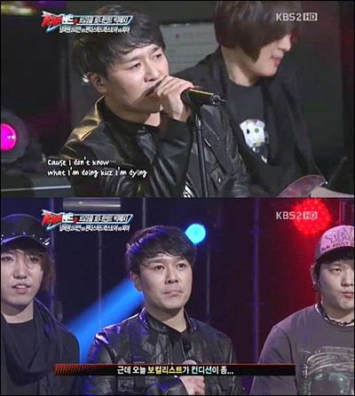 12일 방송된 KBS 2TV <탑밴드2>에 출연한 피아