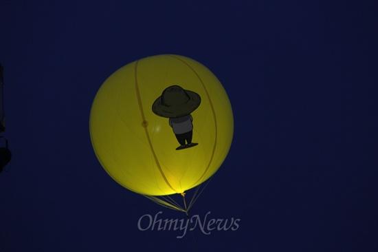노무현 전 대통령 3주기 추모콘서트가 열린 대전 유림공원 행사장에 내건 대형 풍선