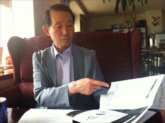 고 김훈 중위의 아버지 김척 예비역 육군 중장이 '뇌관 화약 잔사 확인 시험'의 의미에 대해 설명하고 있다.
