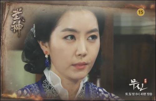 최우의 재혼 상대방인 대씨 여인(김유미 분).