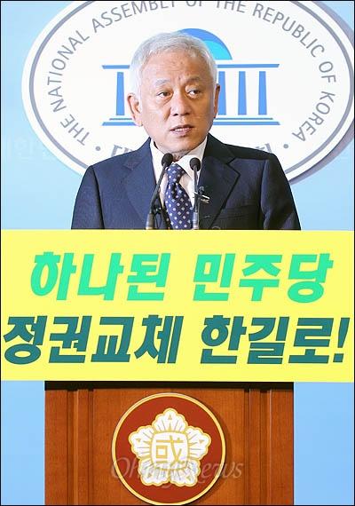 민주통합당 김한길 당선자가 14일 국회 정론관에서 대표 경선 출마를 선언하고 있다.