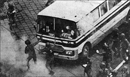 광주민주화운동 당시 차량시위