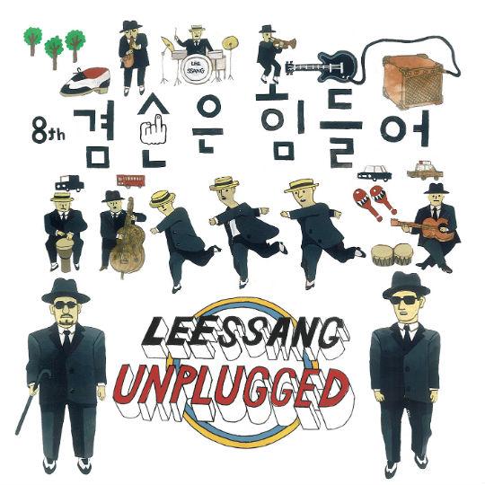 리쌍은 8집 <Unplugged>로 또 한 번의 성공을 준비하고 있습니다