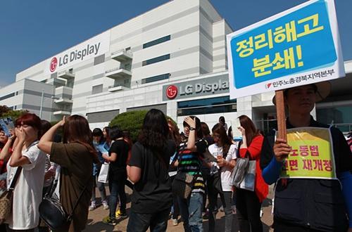 22일 오후 경북 구미 LG Display 공장앞에서 선전전을 펼치고 있는'민주노총 경북지역본부 2012 경북지역 도보순회투쟁'참가자들.