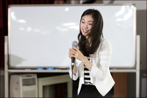 교생실습중인 김연아 선수