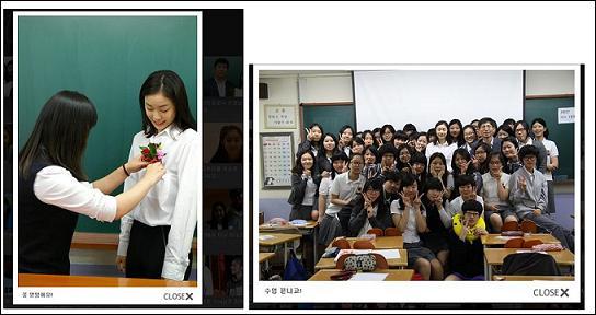 스승의날, 김연아 선수에게 꽃다발을 전해주고 기념사진을 찍는 학생들 (김연아 공식 홈페이지 화면캡처)