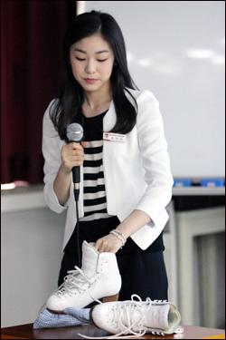 교생 실습중인 김연아 선수
