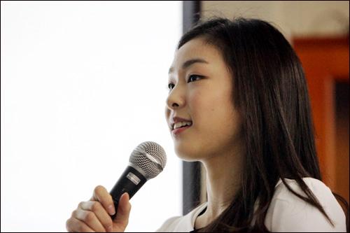 교생실습에 임하는 김연아 선수