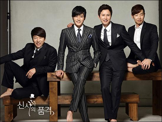 SBS <신사의 품격> 포스터