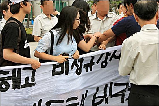 거리강연을 저지하는 성균관대 류승완 박사의 거리강연을 두고 학교 관계자들이 저지하고 있다.