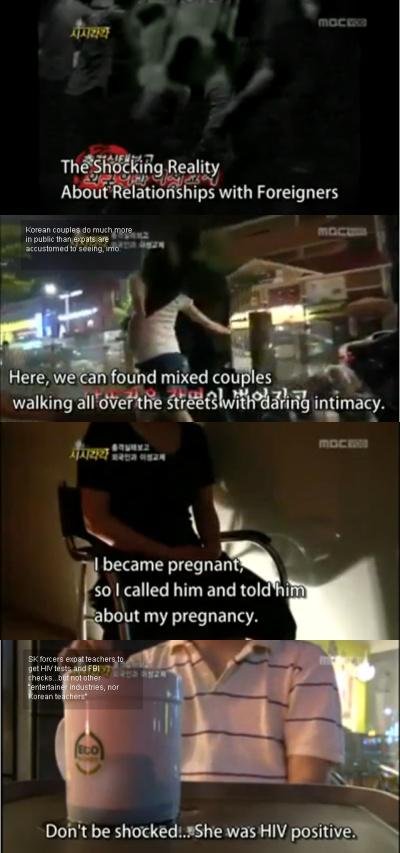 유튜브에 올라온 MBC 시시각각 영상 캡처. 외국인의 이해를 돕기 위해 영어자막이 덧붙여져 있다.