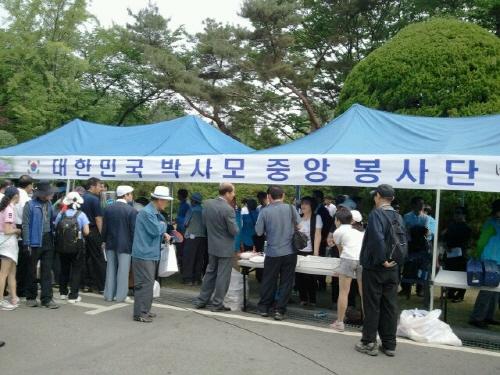 고 박정희 대통령 묘역 앞에 설치단 '박사모' 플래카드.