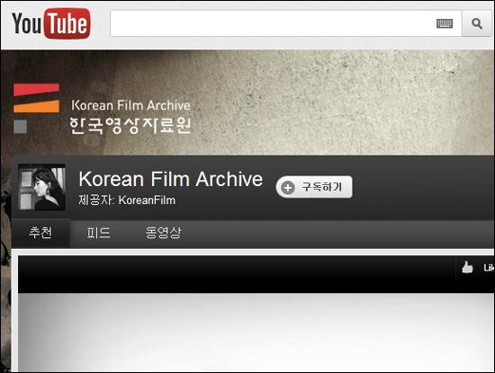 한국의 콘텐츠 업체들은 외국 서버에 콘텐츠를 올려 놓습니다. 이런 디지털 망명의 첫째 원인은 네트워크 사용료 때문입니다. 한국영상자료원은 한국 고전 영화를 무료로 서비스하기 위해 유튜브를 이용하고 있습니다. 한국 내에 서버를 두게 되면 네트워크 사용료가 감당이 안 돼 서비스가 불가능합니다. 한국 고전 영화를 미국 서버에 두고 감상해야 하는 것이 현실입니다.