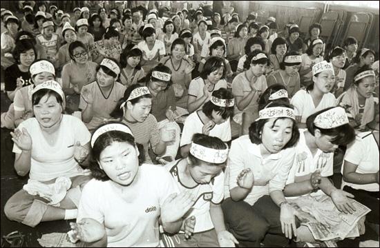 YH무역 여공들 신민당사에서 농성.1979.8.10 (연합뉴스)