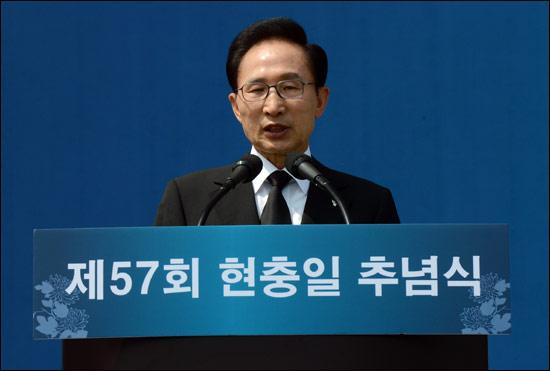 이명박 대통령이 6일 서울 동작동 국립현충원에서 열린 제57회 현충일 추념식에 참석, 추념사를 하고 있다.