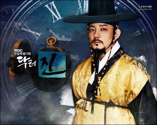 MBC 드라마 <닥터 진>의 흥선대원군 이하응(이범수 분).