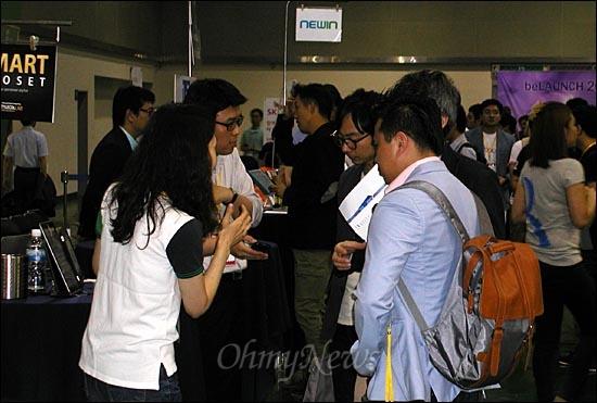 글로벌 IT 스타트업 컨퍼런스인 '비론치2012(BeLaunch2012)' 행사가 13일 양재동 aT센터에서 개막했다.
