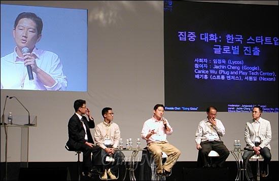 서원일 넥슨 아메리카 부법인장이 13일 양재동 aT센터에서 개막한 글로벌 IT 스타트업 컨퍼런스인 '비론치(BeLaunch2012)'에서 글로벌 진출 사례를 발표하고