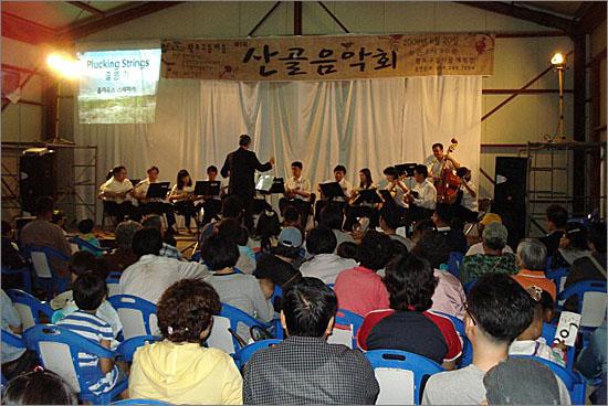 황토구들마을 산골음악회. 만돌린오케스라와 아카펠라 그룹 등이 참여하는 자선공연으로 5회째 개최했다.