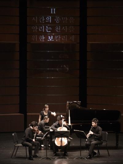 메시앙의 '시간의 종말을 위한 사중주'를 연주하는 앙상블 디토-스테판 피 재키브(바이올린), 마이클 니콜라스(첼로), 지용(피아노) - 와 김한(클라리넷).