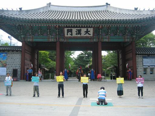 오늘 27일 오후, 지리산 공동행동(준)의 회원들이 대한문 앞에서 '용유담 명승지정'을 요구하는 시위를 벌이고 있다.