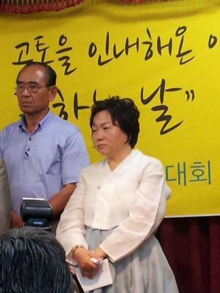 고 김근태동지를 대신하여 인권상을 수상하는 인재근의원