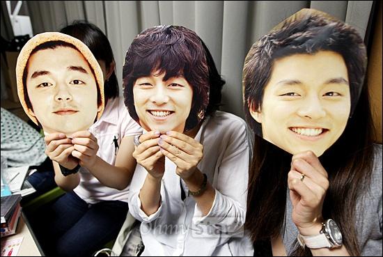13일 저녁 서울 청담동 매니지먼트 숲에서 오마이스타와 만난 배우 공유의 팬클럽 회원들이 공유의 가면을 들어보이고 있다.
