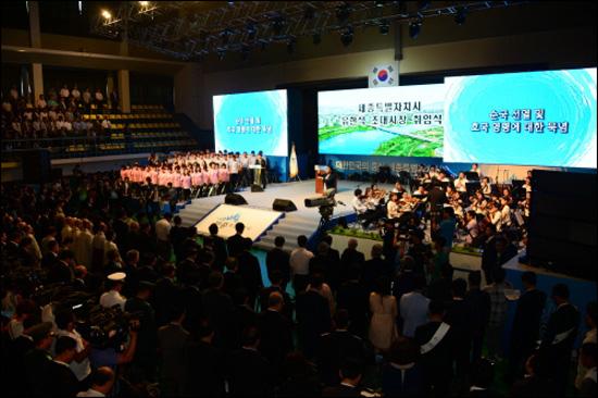 세종특별자치시 시장 취임식 및 출범식이 2일 세종시민회관에서 열렸다