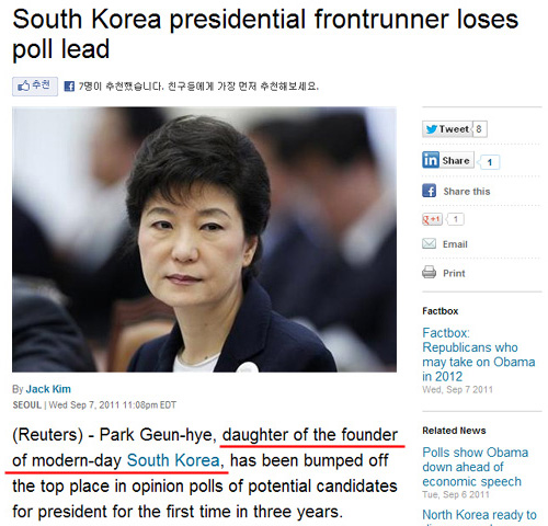 '한국 근대화의 아버지의 딸 박근혜' (로이터통신, 2011-09-07, 기사화면 캡처)