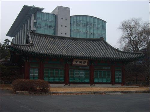 조선시대 과거시험장 중 하나인 성균관 비천당. 서울시 종로구 명륜동 성균관대학교 구내에 있다.