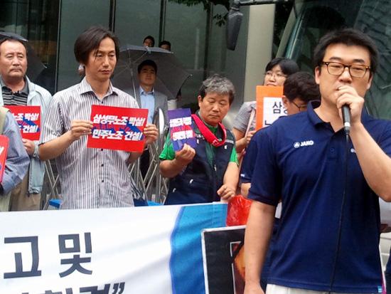 """박원우 삼성노조 위원장은 """"노조설립 이후 삼성이 감시, 미행, 협박, 회유를 일삼아왔다""""고 밝혔다."""