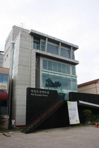 박경리 문학기념관  박경리 문학기념관에서