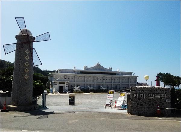 해금강테마박물관 거제 바람의 언덕이 있는 주변에 위치한 해금강테마박물관.